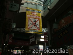 no_bikes_in_arcade