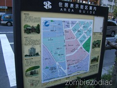 Shinjuku Bureaucratic Tourism Map