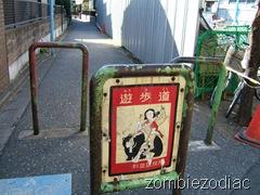 Momotarou road only
