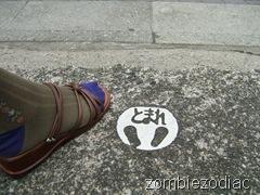 Lilliputian stop sign