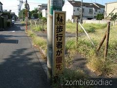 Pedestrian priority