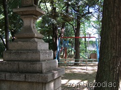 Akasaka shrine playground
