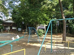 Chofu shrine playground