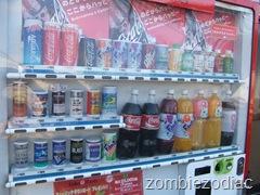 big bottles of pop from vending machines