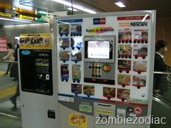 coffee machine in shinjuku station