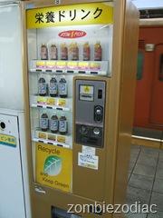 health drink vending machines