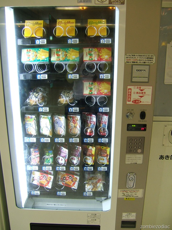 refreshment station vending machine