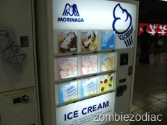 Morinaga ice cream vending machine