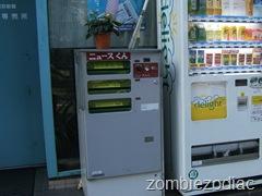 Newsdepot vending machine