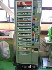 Large newspaper vending machine