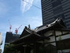 Entsuu Temple