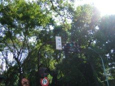 Gondawara intersection