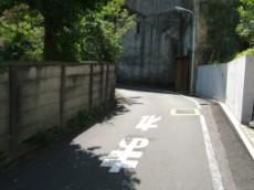 Motohikawa Rise, bottom