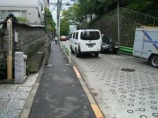 Sanpunzaka base