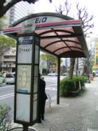 Keio Bus Stop
