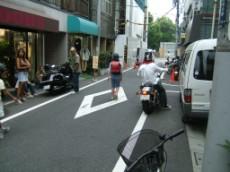 Barrier Free Street