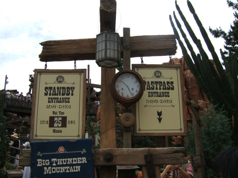 Big Thunder Mountain Clock