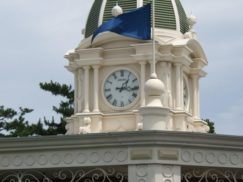 Guest Relations Clock