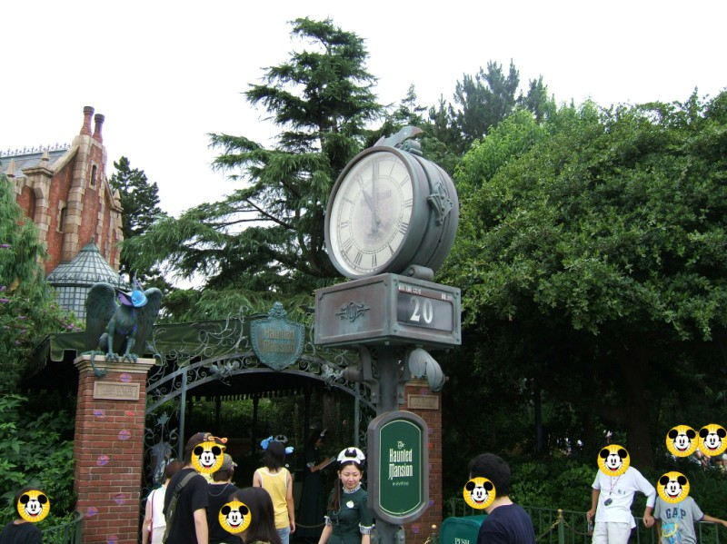 Haunted Mansion Clock