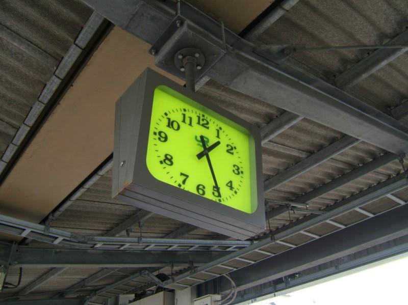 Maihama Platform Clock
