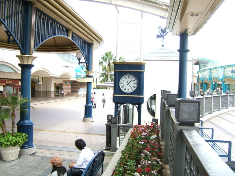 Maihama Plaza Clock