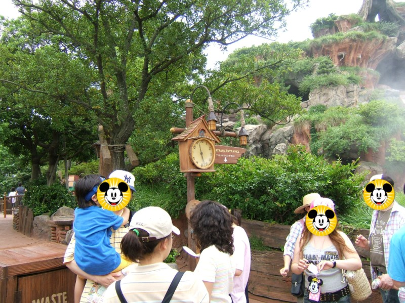 Splash Mountain Clock