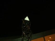Maihama North Exit Art Clock