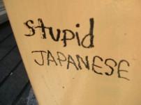 Stupid Japanese