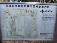 Sanshi no Mori park map