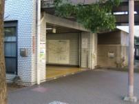 Higashi Kouenji
