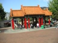 Hing Hay Park Pagoda