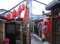 Utsunomiya Yataiyokochou