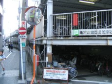 Kameido Bicycle Parking