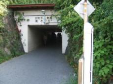 Kameido Rail Underpass