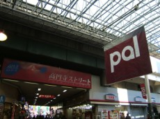 Pal and Koenji Street