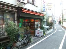 Kimura Pan-ya
