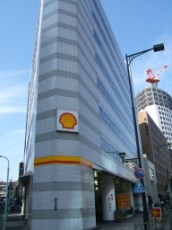 Mixed Use, Shell Station and Offices