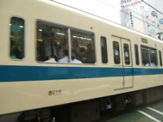 Odakyu in Shinjuku