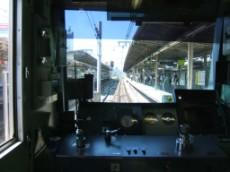 Touzai Line