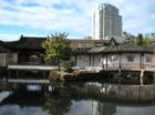Chinese Garden with new skyline