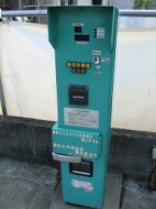 Parking vending machine