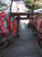 Inari shrine steps