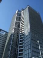 Nakano sakaue skyscraper one