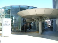 Nakano sakaue station