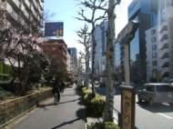 Nakano walking