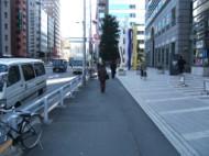 Nishi Shinjuku