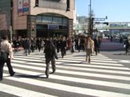 Commuter pedestrians