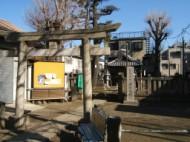 neighborhood shrine